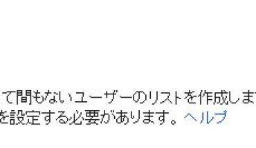 リマケTOP|石黒堂