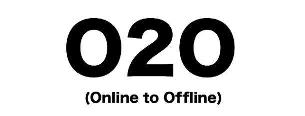 o2o2o